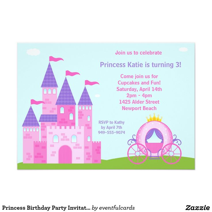 Best 25 princess party invitations ideas on pinterest disney princess birthday party invitation stopboris Image collections
