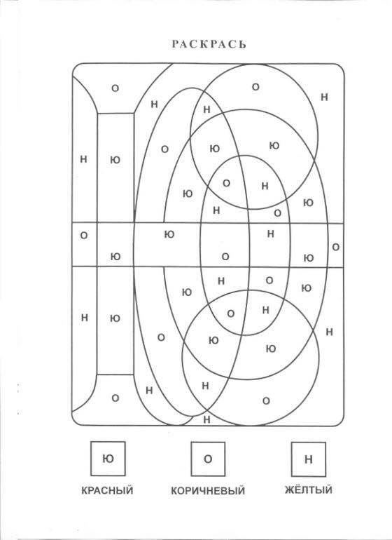 27a6ddfa2a83c215c5f703cb5acdf1ba.jpg (560×770)