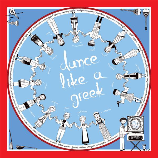 Dance Like A Greek scarf-wrap Request@valefyachts.com