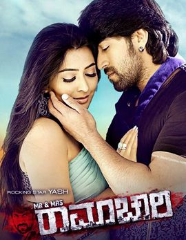 Mr and Mrs Ramachari Movie Review http://www.bangalorewishesh.com/entertainment-movies-films/382-movie-reviews/37257-mr-and-mrs-ramachari-movie-review.html#  Yash will play a role of a die-hard devotee of Sahasasimha Vishnuvardhan, who was the last bench rebel student in college, where he likes friendship more than anything in his life.