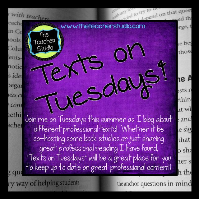 The Teacher Studio: Learning, Thinking, Creating: Texts on Tuesdays: The Reading Strategies Book and More!