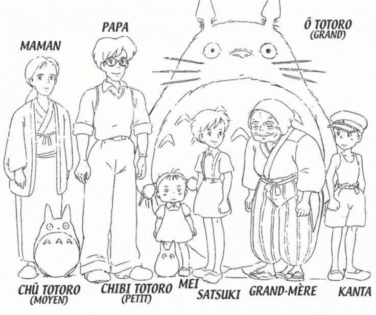 coloring pages of anime characters - 57 best japanese anime coloring pages images on pinterest