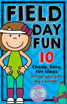 Looking for some cheap fun ideas for field day?  Check out a few of these for your end of the year fun! :)