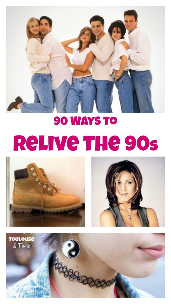 90 Ways to Relive the 90s - Did you love the  TV show Friends as much as I did? These Friends references will have you reminiscing about the good old days.