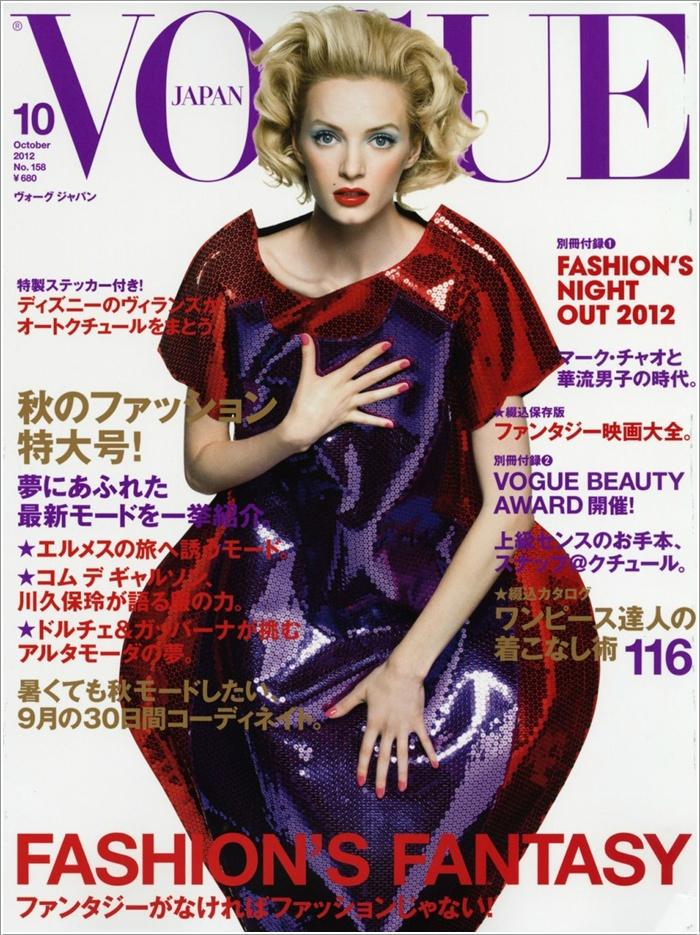 Vogue japonais d'octobre 2012