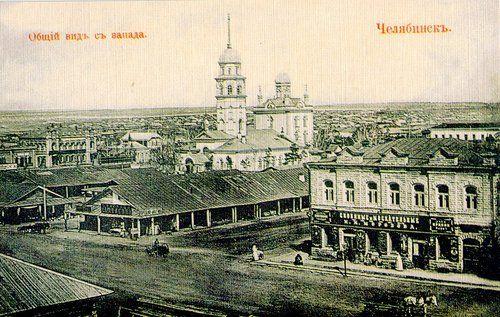 Фото города Челябинск (Россия)