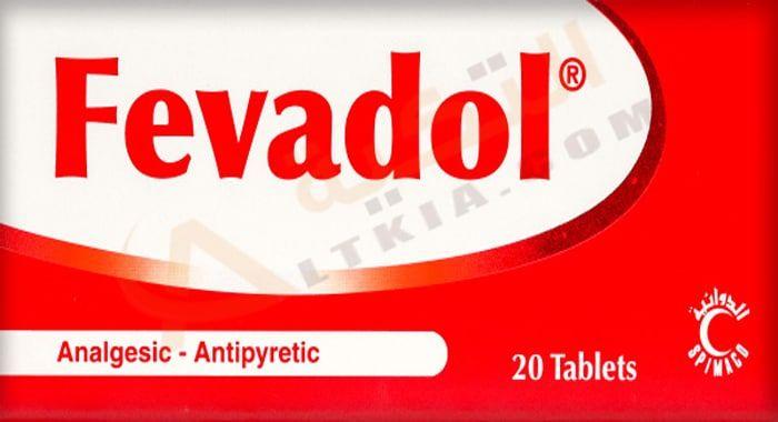 دواء فيفادول Fevadol أقراص لعلاج بعض الأمراض العصبية التي ت سبب مشاكل كثيرة ويكون لها بعض النتائج العكسية على الصحة فإن هذه الأقراص Danger Sign Tablet Signs