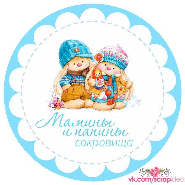От нашей группы | 594 фотографии | ВКонтакте