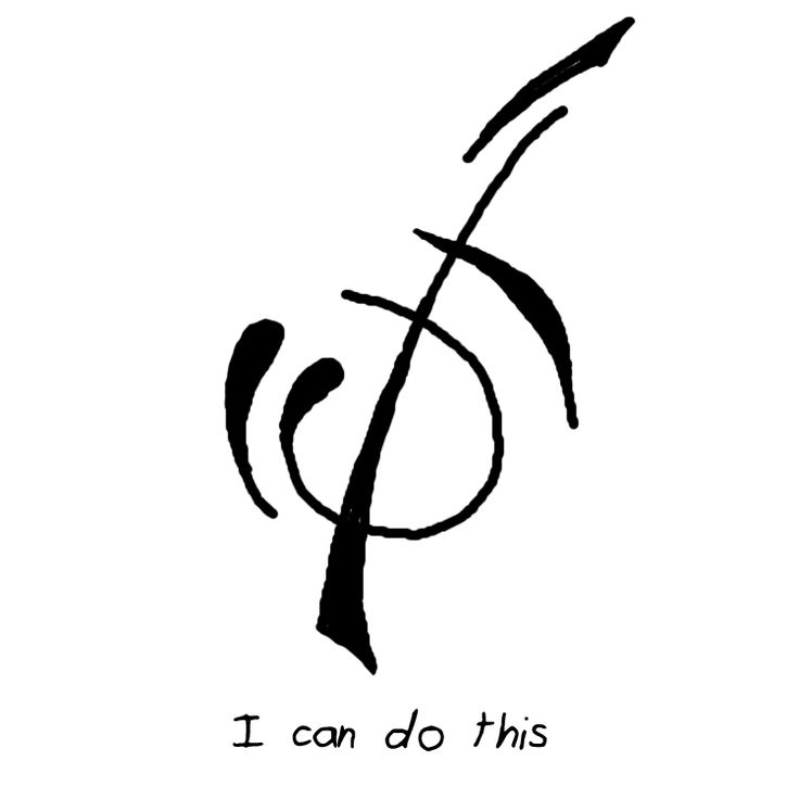 "Sigil Athenaeum - ""I can do this"" sigil"