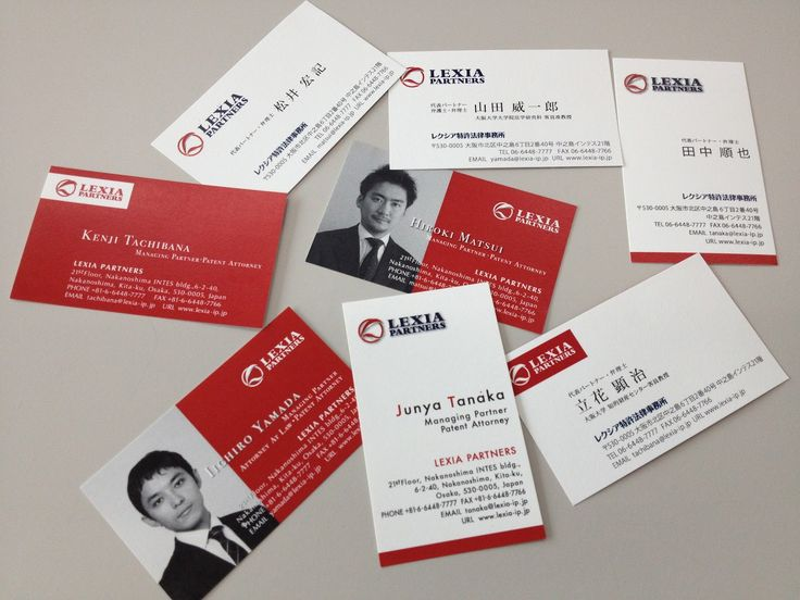 大阪の中之島にある レクシア特許法律事務所 のブログです