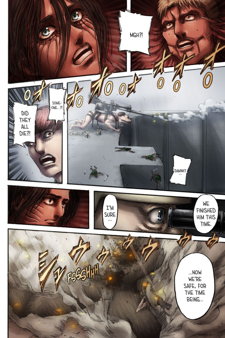 Snk 117 attack on titan fanart attack on titan manga