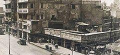 Good earth Bazar avenida 1945