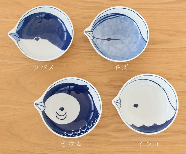 tori鉢 4枚セット 木箱入り 波佐見焼 鳥皿 とり皿 磁器 取り皿 ボウル 石丸陶芸