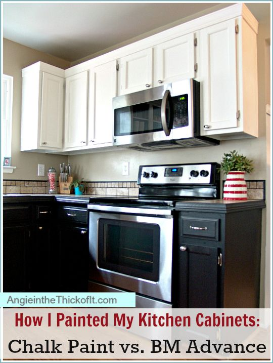 How i painted my kitchen cabinets chalk paint latex and for Best latex paint for kitchen cabinets