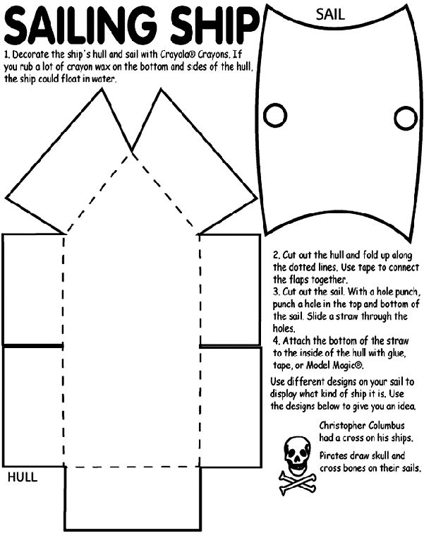 crayola page: Sailing Ship coloring page.  The website has lots of other coloring pages and craft printables for free