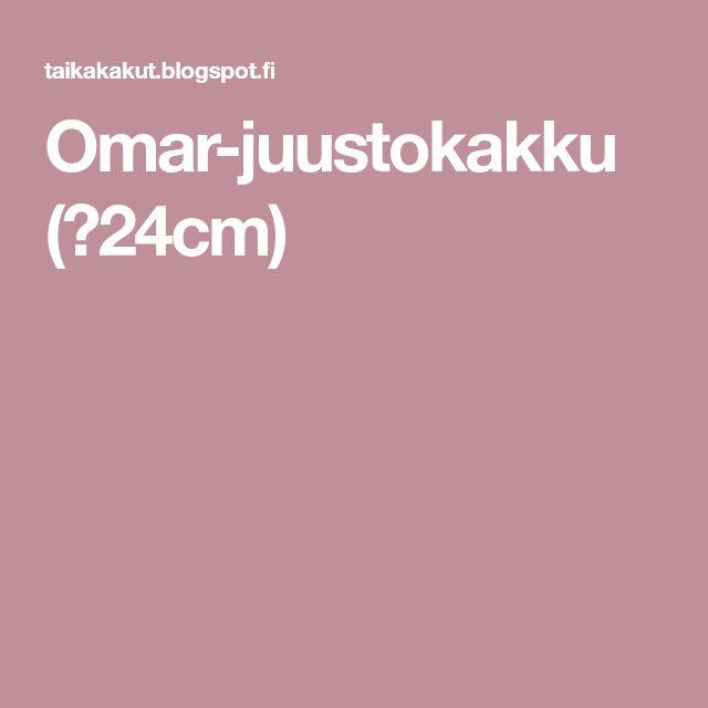 Omar-juustokakku (∅24cm)