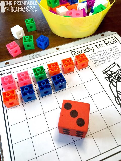 Ready to Roll! FREEBIE! This is such a fun and easy math activity using a dot cube and snap cubes. Perfect for back to school Kindergarten!