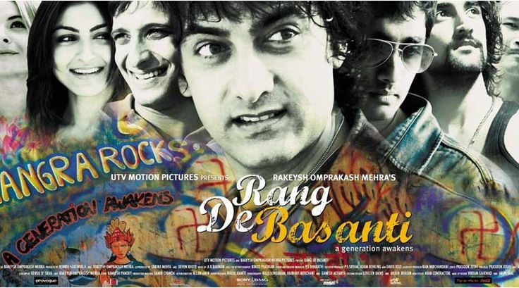 Rang De Basanti Lyrics: Rang De Basanti is a hit song from the 2006 Hindi film Rang De Basanti, directed by  Rakeysh Omprakash Mehra, starring Aamir Khan,  Siddharth Narayan, R. Madhavan, Soha Ali Khan, Kunal Kapoor, Sharman Joshi, Atul Kulkarni and others. A. R. Rahman composed the film's soundtrack and score with lyrics penned by  Prasoon Joshi. Rang De Basanti is rendered by Daler Mehndi and Chitra.