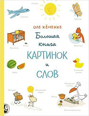 http://supermom.ru/articles.php?article_id=32