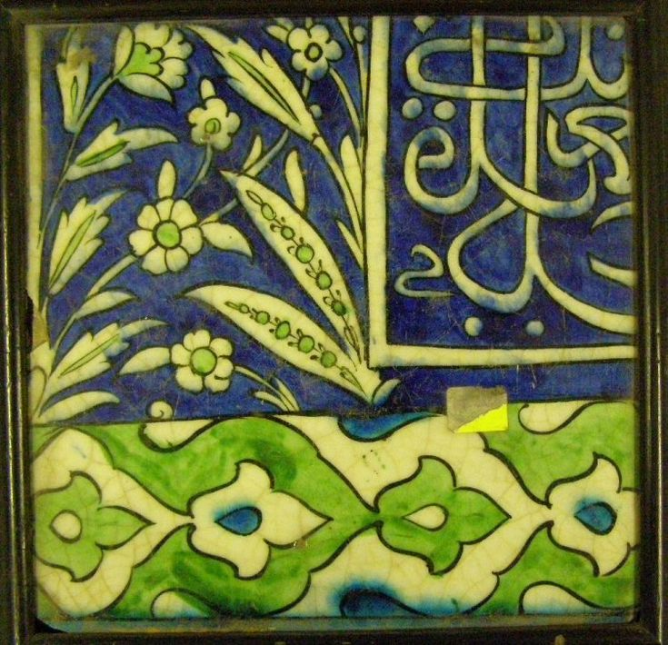 Ottoman dynasty tile, 17th-18th century, Iznik