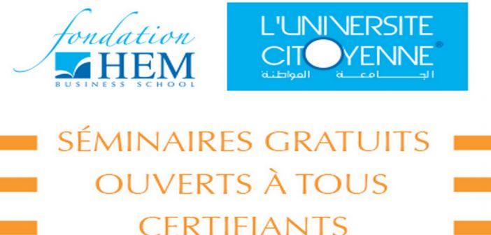 L'#Université_Citoyenne 2017 d'#HEM #Maroc : Inscriptions Ouvertes en ligne----->