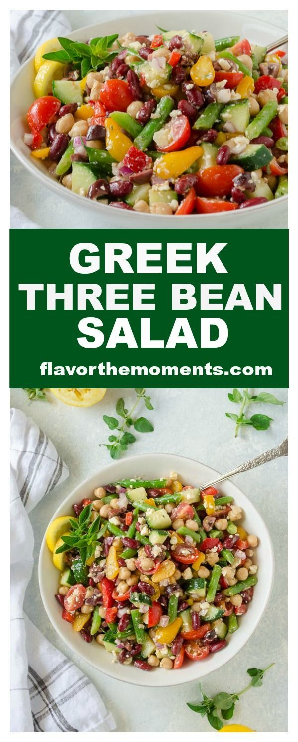Greek Three Bean Salad is classic three bean salad with a Greek twist! It's packed with protein and veggies and is the perfect side dish or lunch! @FlavortheMoment