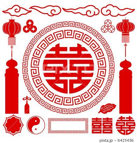 中国 中華 柄