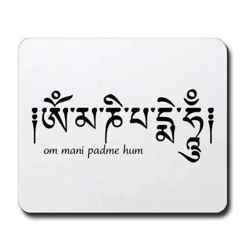 om mani padme hum, one of my favorite mantras (: