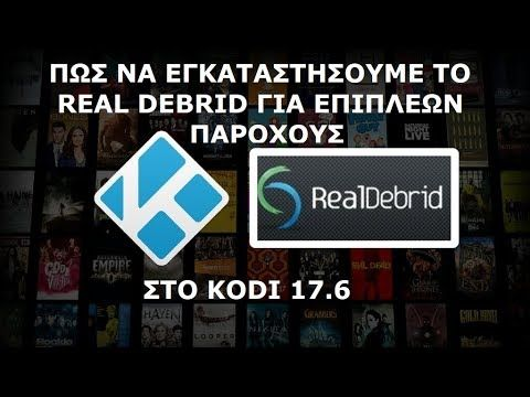 Kodi 17 - 17.6 Greek - Επιπλέον Πηγές για ταινίες / σειρές σε Covenant κ...
