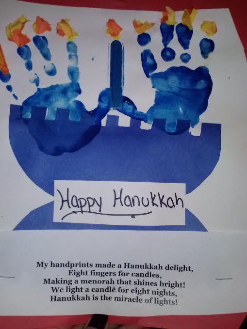 17 best images about green hanukah on pinterest menorah for Hanukkah crafts for kindergarten