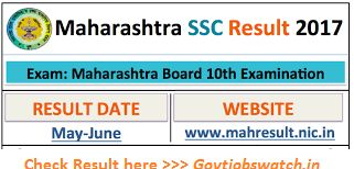 Check here Maharashtra Board SSC Result 2017, MAHA Board SSC Exam Result 2017, MAHA Board SSC Result Name Wise, MAH SSC Exam Result date 2017