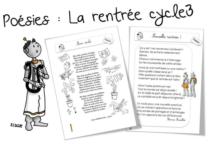 Poésie de rentrée CM1 et CM2 : Mon école de Pierre Gamarra Et voici enfin une poésie CM pour les cycles 3 . Cela manquait à notre collection de poésies . Nous ouvrons aujourd'hui , la rubrique des ...