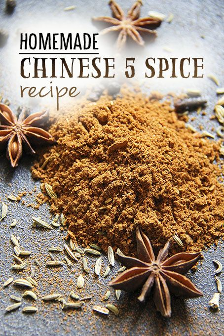Homemade chinese 5 spice mic recipe with star anise, black pepper,  cinnamon, cloves and fennel