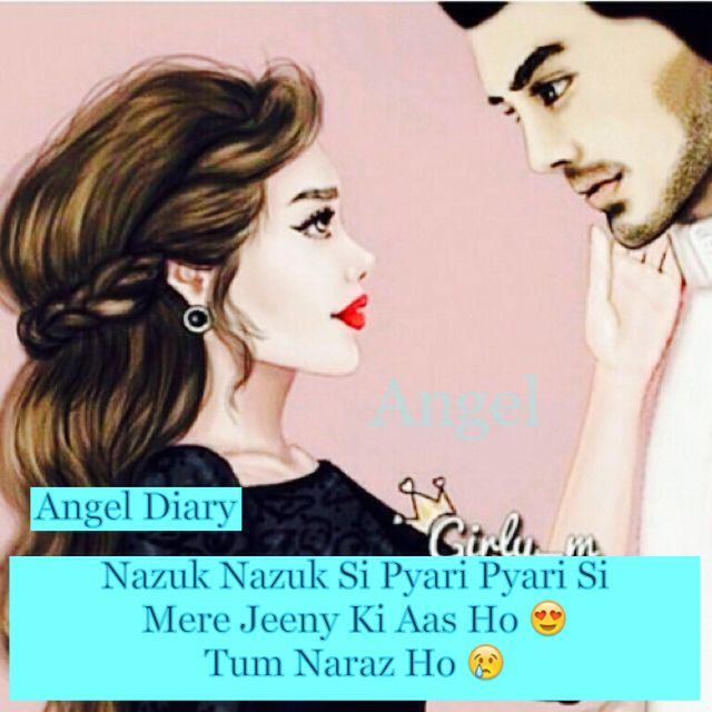 695 best images about shayari on pinterest allah latest