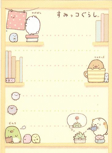 san x sumikko gurashi places mini memo 3 paper fancy note