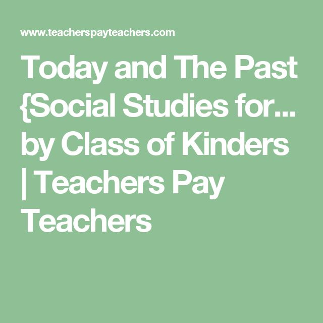 Today and The Past {Social Studies for... by Class of Kinders | Teachers Pay Teachers