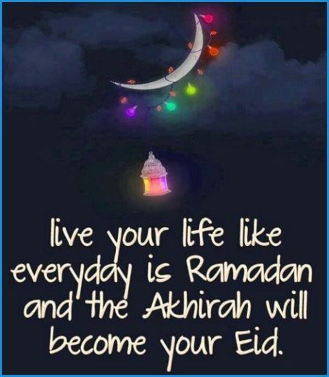 Ramadan mubarak quotes 2016,ramzan kareem mubarak quotations wishes messages from Quran muslims sacred ramzan quotes sms greetings images pics ramzan quotations 2016,ramadan 2016 fasting quotes allah quotes.