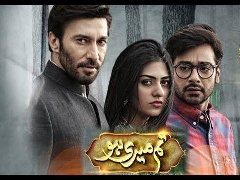 Tum Meri Ho Drama Serial ARY DIGITAL - Pak Drama Scene