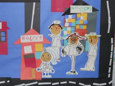 Community and community helper art.