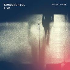 [알라딘]김동률 - 라이브 Kimdongryul Live 2012 감사 / 2014 동행 [2CD]