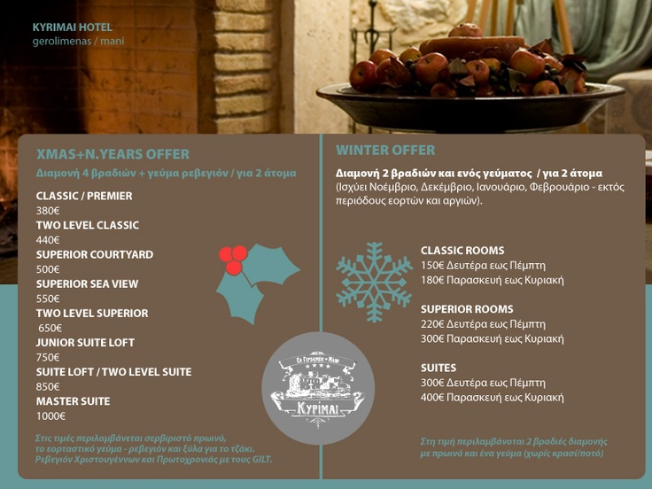 Holiday Offers: http://yadeshotels.gr/hotel/kyrimai-hotel