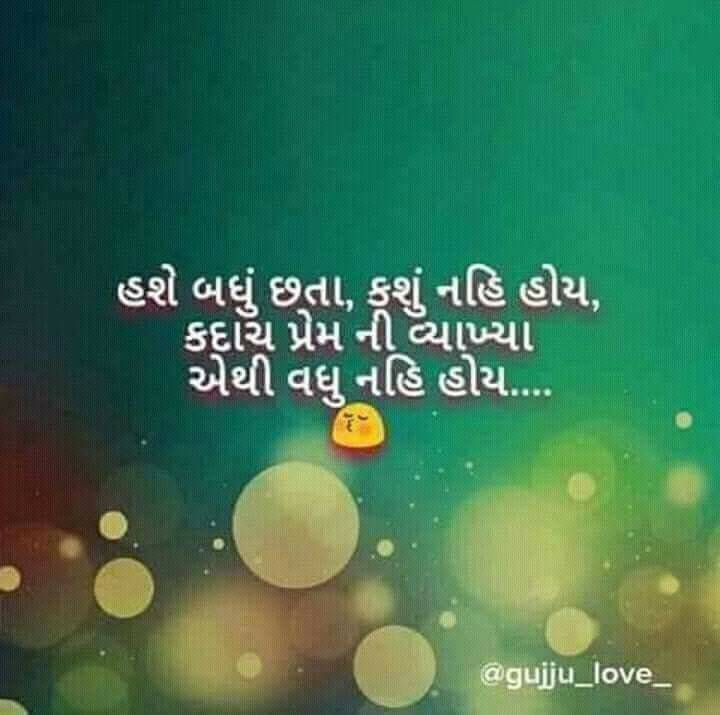 Sad Love Quotes In Gujarati: 86 Best Gujrati Images On Pinterest