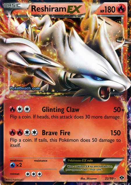 ex pokemon cards | ... EX -- Next Destinies Set Pokemon Card Review | Primetime Pokemons