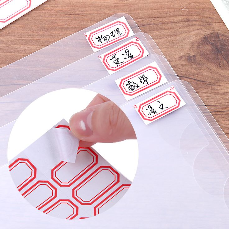 64 pcs / set non-drying label paper Self-adhesive stickers Small labels commodity price tag office school and home supplies