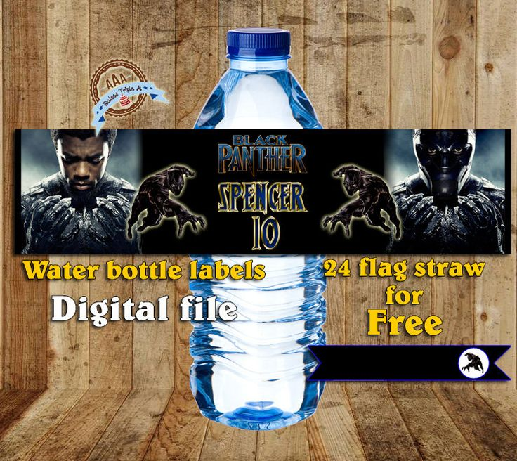 Personalized water bottles labels The Black Panther + Flags for your straws FREE, Black Panther, marvel black panther, panther, digital file