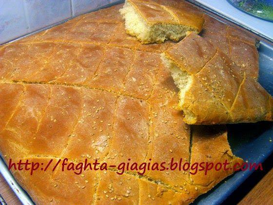 Προζυμένιο ψωμί σε λαμαρίνα
