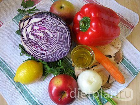 Салат из краснокачанной капусты для худеющих | Диетические низкокалорийные рецепты - блюда правильного питания на Dietplan.ru
