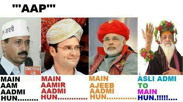 Aam Adami Arvind Kejriwal, Amir Adami Rahul Gandhi, Ajeeb Adami Narendra Modi aur Asli Adami Asaram Bapu... Whatsapp funny meme.. Whatsapp funny picture of Rahul Gandhi, Arvind Kejriwal and Asaram Bapu...