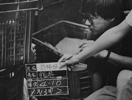 Edward Yang on the film set of The Terrorizers (1986).