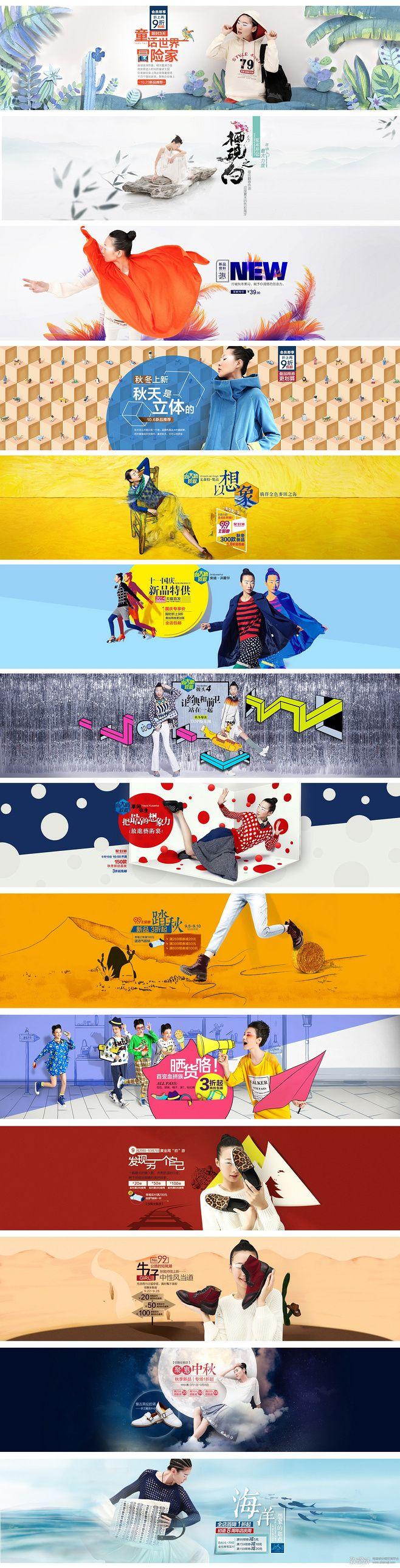 322 best Banner images on Pinterest   Advertising, Birthday cards ...